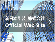 新日本計装  OFFICIAL  WEB SITE